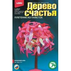 """Дер-010 Дерево счастья """"Японский клён"""""""