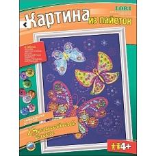 """Ап-008 Картина из пайеток """"Танец бабочек"""""""