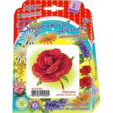 Набор для изготовления цветка из бисера «Алая роза»