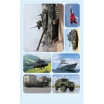 Наклейки  Военная техника 4-10-0105
