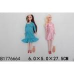 """Беременная кукла (28см) """"ВИОЛА"""" (арт. 1776664)"""