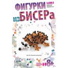 "Бис-021 Фигурки из бисера ""Колючий симпатяга"""