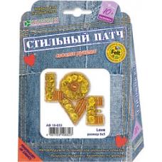 "АФ 10-053 Набор для патча ""Love"" АФ 10-053"