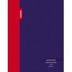 Дневник школьный 48л. КРАСНО-СИНИЙ УЗОР (Д48-2543) 1-4 классы., глянц.ламинация,7БЦ