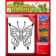 Набор для творчества Насыпь На Клей Бабочка