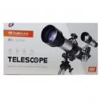 Телескоп на ножках, 60х увеличение, коробка