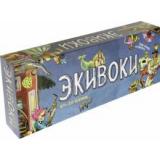 """Настольно-печатная игра """"Экивоки (3-я редакция)"""""""