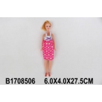 Беременная кукла (27см) Красавица-мама (арт. 1708506)