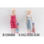 Беременная кукла (28см) Дружная семья 3 (с малышкой) микс (арт. 1290886)