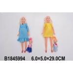 Беременная кукла (28см) Дружная семья 4 (с малышкой) микс (арт. 1845994)