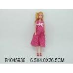 Беременная кукла (28см) Красавица-мама 2 (арт. 1045936)