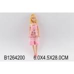 Беременная кукла (28см) Модная мама (арт. 1264200)