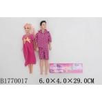 Беременная кукла (28см) Молодая семья (2 куклы) в пакете (арт. 1770017)