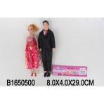 Беременная кукла (28см) Молодая семья 3 (2 куклы) в пакете (арт. 1650500)
