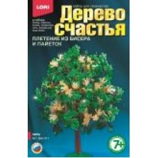 """Дер-011 Дерево счастья """"Липа"""""""