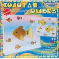 3+ Золотая рыбка. Набор для увлекательного детского творчества