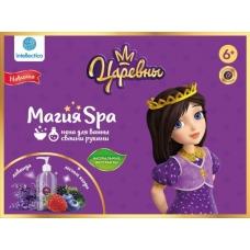 """Набор Магия SPA, Пена для ванны """"Царевны"""", Соня"""