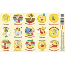 ДИСНЕЙ Наклейка (153 Х 92) Winnie The Pooh 4-21-0032
