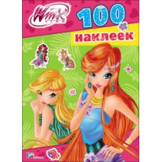 WINX. 100 НАКЛЕЕК - 1  (Зелёная)