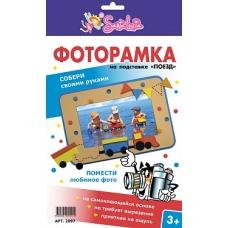 Фоторамка  - Паровозик